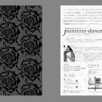 「jazzzzzzz-dance」イメージ
