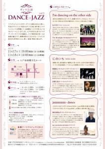 南郷アートプロジェクト2012イメージ
